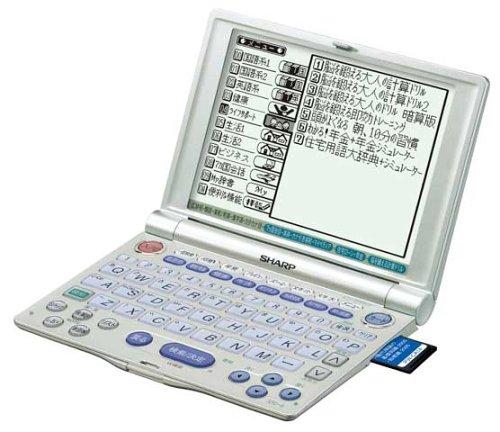 SHARP Papyrus PW-A8400-S シルバー (100コンテンツ, 多辞書モデル, コンテンツカード対応, 脳を鍛える大人の計算ドリル収録) B000AY8OL8