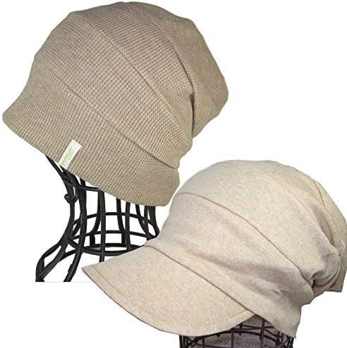 医療用帽子 オーガニック 抗がん剤帽子/段々ワッチベージュ杢と段々キャスケットブラウン