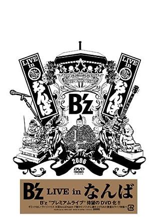 bz live