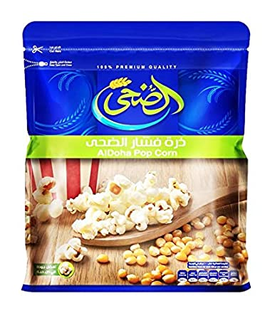 Amazon com: Egyptian Al Doha Dry Popcorn Natural Whole Grains Snacks