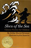 Shen of the Sea, Arthur B. Chrisman, 0525392440