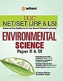 UGC NET/SET (JRF & LS) Junior Research Fellowship & Lectureship Environmental Science