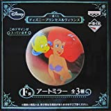 The most lottery Disney Princess & Villains F Award Art mirror Ariel separately