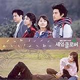 [CD]【三つ葉のクローバー】【希少盤】【OST、CD】