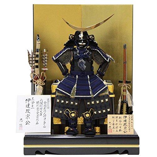 【五月人形】【特価品】 平飾り鎧飾り 1/3 幅80cm 185to2016 忠保 伊達政宗 B076GY6DD3