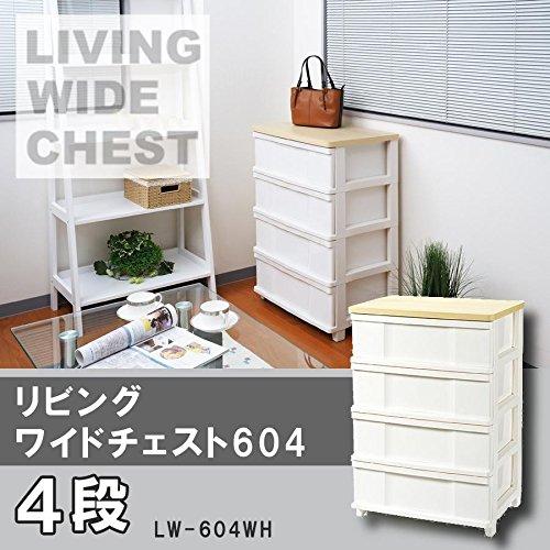 LIVING WIDE CHEST リビングワイドチェスト604 4段 LW-604WH 家具/収納 収納用品 ab1-1087821-ah [簡素パッケージ品] B074M5PC3L