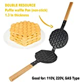IMPROVED Puffle Waffle Maker Professional Rotated Nonstick ALD Kitchen (Grill/Oven for Cooking Puff, Hong Kong Style, Egg, QQ, Muffin, Eggettes and Belgian Bubble Waffles) (MOLD)