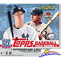 $99 » 2019 Topps Series 1 MLB Baseball ENORMOUS HTA HOBBY Factory Sealed JUMBO Box with 460…