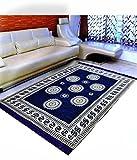 Warmland  Floral Chenille Carpet - 60'x84', Multicolour