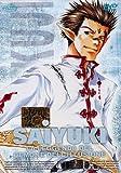 Saiyuki La Leggenda Del Demone Dell'Illusion??Volume??06