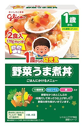 2 Kuii X5 or infant food vegetables compote bowl from the 1-year-old Glico
