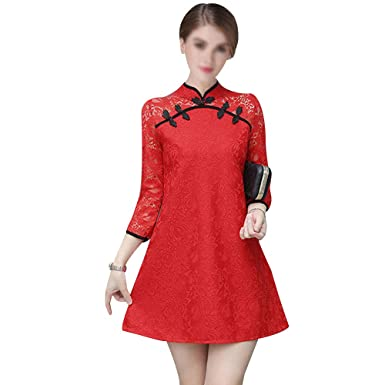 5fa3b2587 Amazon.com: Danse Jupe Women East Asian Chinese Qipao Dress Red Mid Length Lace  Wedding Cheongsam: Clothing