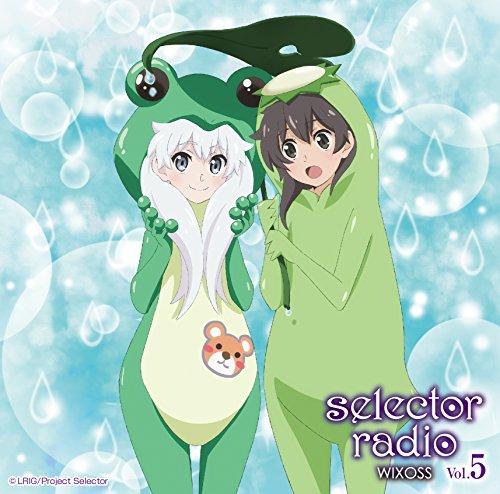 ラジオCD「selector radio WIXOSS」Vol.5の商品画像