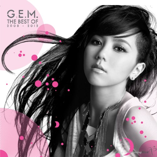 The Best of G.E.M. 2008 - 2012
