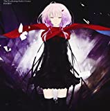 Egoist: Everlasting Guilty Crown O.S.T.