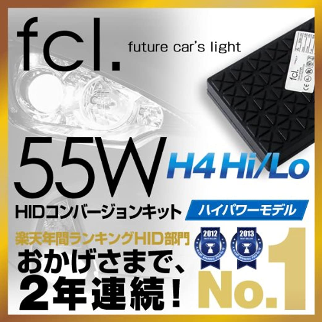 電気マオリ無臭サン自動車 ヤマハR25専用HIDキット(LEDポディションランプ付き) SPYAQ05002