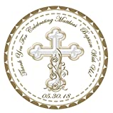 Gender Neutral Baptism, Christening, Baby Dedication, Holy Communion or Confirmation Stickers or Favor Tags