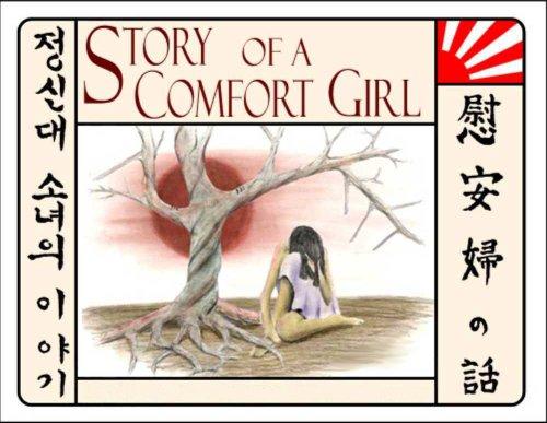 Story of a Comfort Girl (Penicillin Shot)