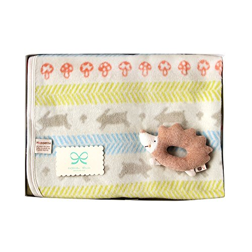 Hoppetta Hoppetta gift set Rapanrapan cotton blankets + rattle hedgehog 8801 by Hoppetta