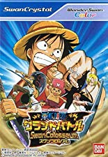 One Piece Grand Battle: Swan Colosseum (Japanese Import Video Game) [Wonderswan Color]