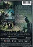 Mulan Chinese Movies DVD by Zhao Wei, Chen Kun-Cantonese/Mandarin Audio With English/Chinese Subtitles - NTSC - Region 3