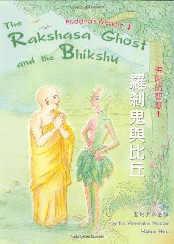 Read Online The Rakshasa Ghost and the Bhikshu (Buddha's Wisdom, Vol. 1) pdf epub