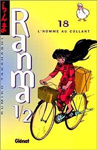 Ranma 1/2, tome 18 : L'homme au collant par Rumiko Takahashi