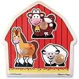 Melissa & Doug 2054 Barnyard Animals Knob Wooden Puzzle