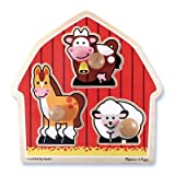 : Melissa & Doug Barnyard Animals Jumbo Knob Wooden Puzzle - Horse, Cow, and Sheep