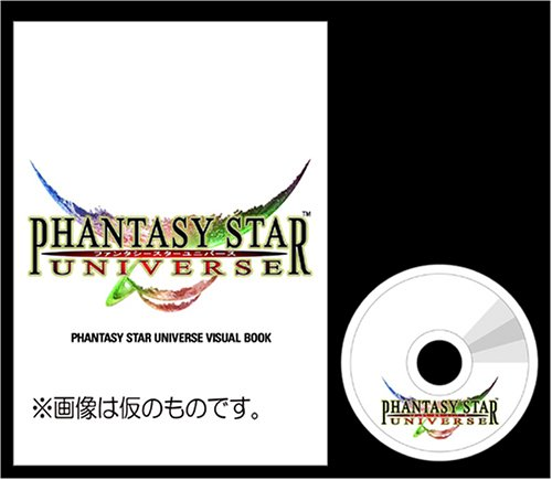 Phantasy Star Universe [Japan Import]