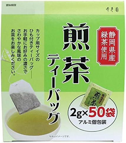寿老園 静岡県産緑茶使用 煎茶ティーバッグ 100g(2g×50袋)