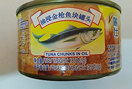 Atún enlatado de pescado 6 latas de peso neto total de 1110 ...