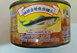 Canned tuna fish 24 cans total net weight 4440 grams (185gX24 tins), seafood from South China Sea Nanhai