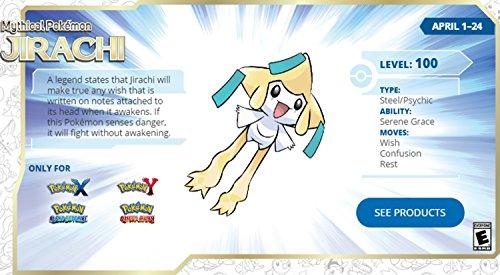 20th Anniversary Mythical Jirachi EVENT Pokémon XY Omega Ruby Alpha Sapphire 3DS (Best Pokemon Team Alpha Sapphire)
