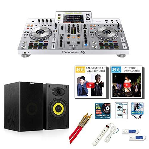 【10大特典】Pioneer DJ パイオニア/XDJ-RX2-W 激安初心者オススメBセット   B07P7NKK78