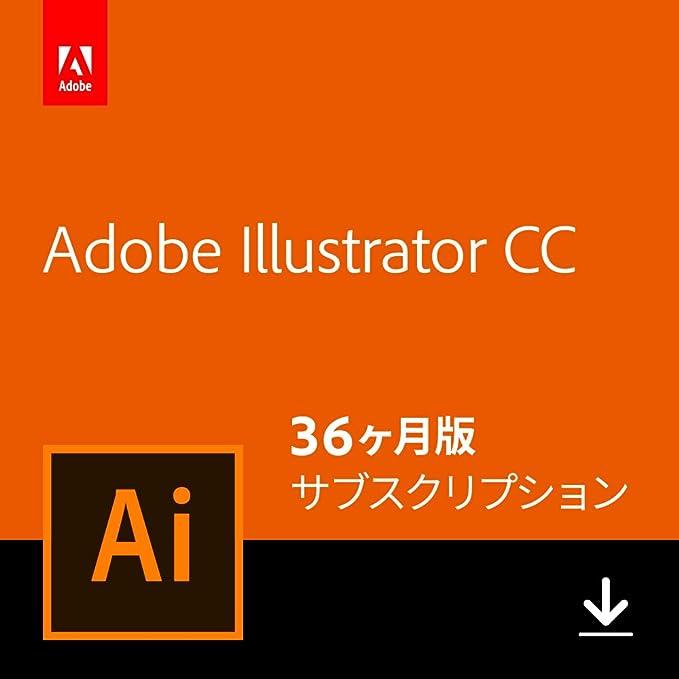 Adobe Illustrator CC|36か月版|Windows/Mac対応|オンラインコード版(Amazon.co.jp限定)