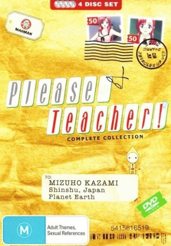 Please Teacher! Complete Mail DVD