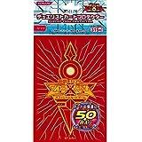 遊戯王ゼアルオフィシャルカードゲーム デュエリストカードプロテクター 皇の鍵 レッド
