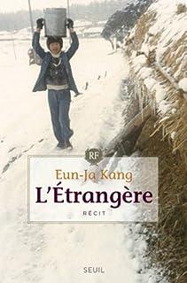 L'étrangère, Kang, Eun-Ja