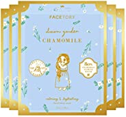 FaceTory Dream Garden Chamomile Waffle Sheet Mask (Pack of 5)- Jelly Essence, Hydrating, Soothing, Nourishing