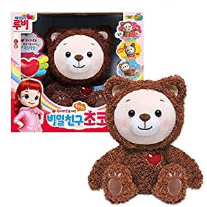 Rainbow Ruby's Secret Friend Choco, Plush Doll, Pet Toy ...