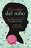 img - for El cerebro del ni o book / textbook / text book