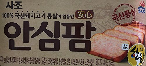 [SAJO] Korean Food Ham - Canned (7.05oz x 3pack / 200g x 3pack) + SafeZone Mask (2pcs) by Sajo (Image #2)