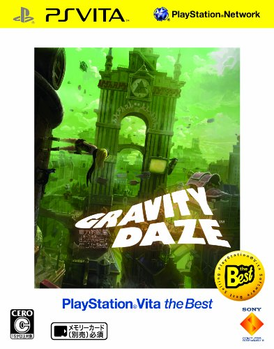 GRAVITY DAZE 重力的眩暈[Best版]の商品画像