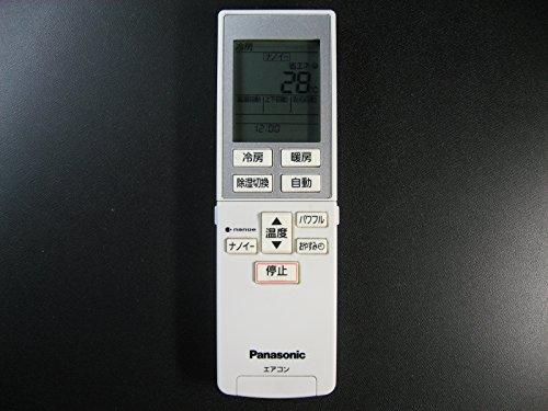 パナソニック エアコンリモコン A75C4435