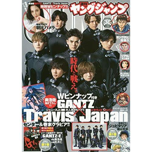 週刊ヤングジャンプ 9/3号 表紙画像