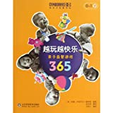 (0-1)-Happy Play- 365 Parent-child intelligence Games (Chinese Edition)