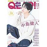 QLAP! 2018年11月号