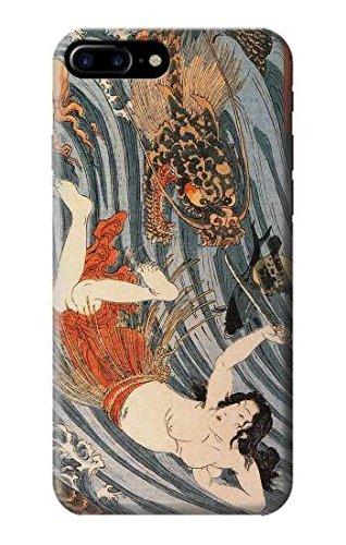 Amazon Com R1336 Japan Art Ryujin Japanese Dragon God Case