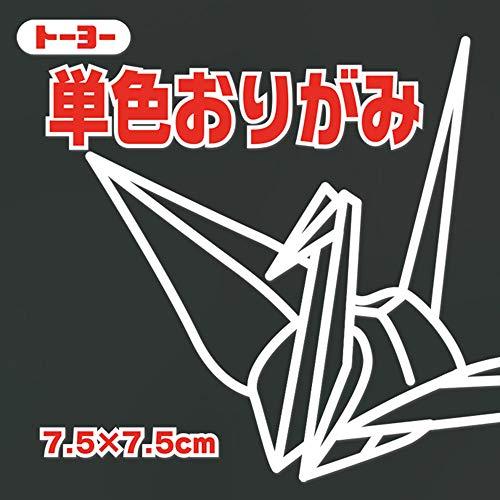 Toyo Origami Paper Single Color - Black - 15cm, 100 Sheets (1) ()
